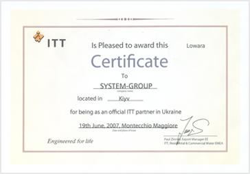 Сертификат ITT Lowara